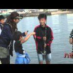 津市ヨットハーバーの釣り大会(2014年10月18日放送)