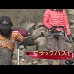 奈良県月ヶ瀬のブラックバス(2013年12月28日放送分)