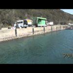 南伊勢町中津浜・方座浦の波止釣り(2014年3月15日放送分)