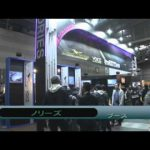 名古屋ルアーフィッシングフェスティバル(2014年4月5日放送分)
