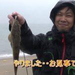 鈴鹿市千代崎海岸のマゴチ(2017年7月1日放送)