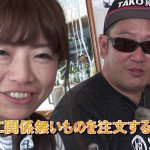 愛知県知多郡日間賀島の波止タコ(2017年9月9日放送)