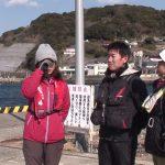 南伊勢町の波止釣り巡り(2018年3月17日放送)