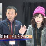 フィッシングショー大阪2018後編(2018年3月3日放送)