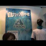 フィッシングショー大阪2015前編(2015年2月28日放送)