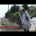 紀北町引本浦のアオリイカ産卵床と五目釣り(2015年6月6日放送)