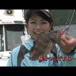 紀北町引本浦のボートのロックフィッシュ(2015年10月17日放送)