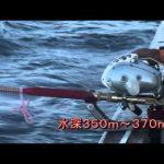 鳥羽市石鏡沖の深海釣り(2015年12月26日放送)