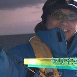 紀北町引本浦の船のヤリイカ(2016年2月20日放送)