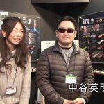 フィッシングショー大阪2016前編(2016年2月27日放送)