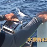 鳥羽市石鏡の深海釣り(2016年9月24日放送)
