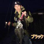 伊勢市宮川河口のルアーのチニング(2016年10月8日放送)