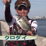 四日市港の波止釣り(2016年11月26日放送)