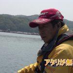 鳥羽市本浦の筏チヌ大会(2017年6月3日放送)