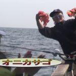 鳥羽市石鏡沖の船のライト深海(2018年7月14日放送)