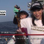 京都府宮津沖の船のマダラ釣り(2018年9月1日放送)