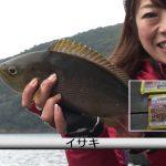 南伊勢町内瀬の釣堀(2019年1月19日放送)