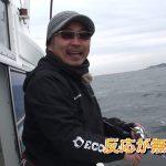 鈴鹿市白子港のボートのジギング(2019年3月9日放送)
