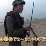 津市河芸海岸のサーフゲーム(2019年7月20日放送)