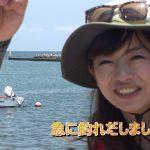 松阪市松名瀬港のハゼ(2019年7月13日放送)