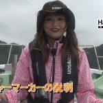 京都府宮津沖の船のマダラ後編(2019年8月10日放送)