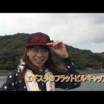 南伊勢町相賀浦の波止エギング(2019年11月2日放送)