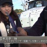 紀北町引本浦の船のティップランエギング(2020年11月14日放送)