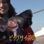 和歌山県那智勝浦の船の深海釣りパート2(2020年12月19日放送)
