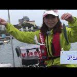 志摩市磯部町的矢の筏チヌと五目(2021年4月24日放送)