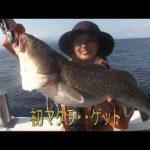 京都府宮津沖の船マダラパート1(2021年7月24日放送)