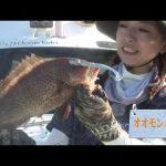紀北町引本浦の船のロックフィッシュ(2021年8月28日放送)