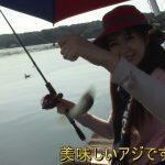 志摩市的矢の筏チヌパート1(2021年10月9日放送)